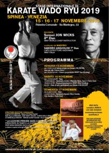 Stage Internazionale Karate Wado Ryu 2019
